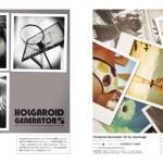Photoshop Design Tools スタイル&アクション 中面